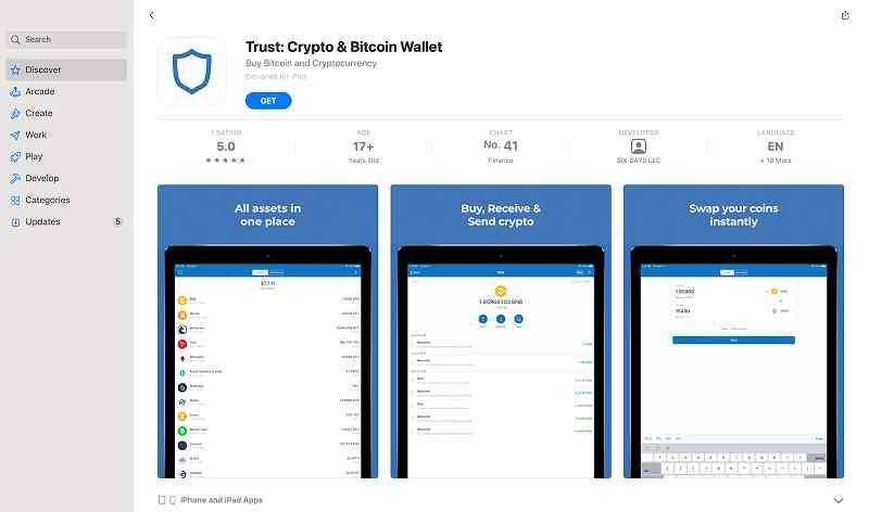 Cách tạo ví Trust Wallet bước 1